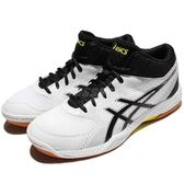 【五折特賣】Asics 排球鞋 Gel-Task MT 白 黑 黃 膠底 男鞋 運動鞋 【PUMP306】 B703Y0190