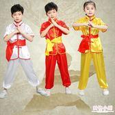 兒童武術服裝中國功夫表演服練武服衣服長短袖太極練功服男女成人