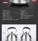 燒水壺美日盈3L大容量電熱水壺 304不銹鋼燒水壺電茶壺電水壺快燒壺JD 歡樂聖誕節