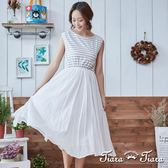 【Tiara Tiara】假兩件式傘下擺背心洋裝(白/藍)