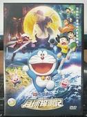 挖寶二手片-0B01-141-正版DVD-動畫【哆啦A夢:大雄的月球探測記 電影版】-(直購價)