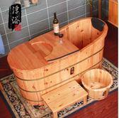 香柏木桶浴缸浴桶大人全身熏蒸泡澡木桶洗澡盆沐浴桶浴盆家用實木 卡布奇諾