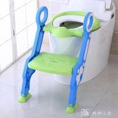 兒童坐便器小孩馬桶梯男寶寶1-3-6歲女坐墊圈大號座便器便盆尿盆 YXS 娜娜小屋