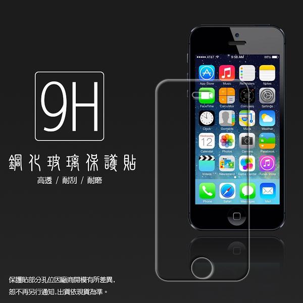 ☆超高規格強化技術 Apple iPhone 5/iPhone 5S/iPhone 5C/SE 鋼化玻璃保護貼/強化保護貼/9H硬度/高透保護貼