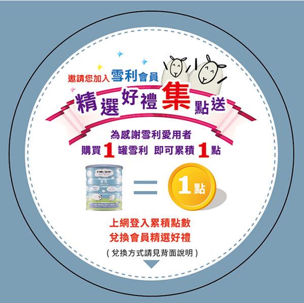 羊奶_雪利頂級綿羊奶粉700g/罐 醫妝世家◆醫妝世家◆現貨供應