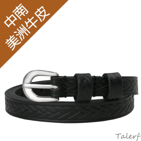 TALERF細版百搭流行皮帶(黑色/共7色)-女 /真皮 牛皮/台灣製造
