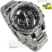 EDIFICE EFR-540D-1A 三眼錶 賽車錶 男錶 EFR-540D-1AVUDF CASIO卡西歐 運動錶 石英錶