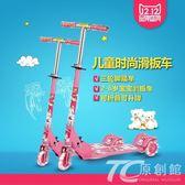 2-6歲寶寶滑板車兒童滑滑車三輪閃光踏板車3輪可折疊升降小孩玩具