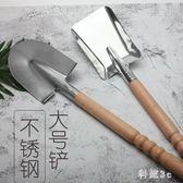 大號不銹鋼鏟子花園種植尖平種花種菜木柄戶外鍬鏟農具園藝工具 js8562『科炫3C』
