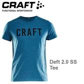 【速捷戶外】瑞典CRAFT 1905899 男短袖圓領排汗衣(男) Deft 2.0 SS Tee(藍綠),跑步,路跑,登山,排汗T