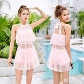 中大尺碼 韓版青年大童少女孩高初中學生可愛分體保守游泳衣 QG7571『優童屋』