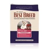 【BEST BREED】貝斯比 幼貓高營養配方 飼料 1.8kg X 1包