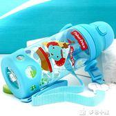 寶寶喝水杯子帶吸管防摔漏幼兒園兒童學飲杯嬰兒水瓶多色小屋
