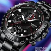 2020新款手錶男全自動電子錶潮流學生男士防水非機械運動瑞士男錶 聖誕鉅惠