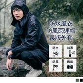 《KS0486》防風防雨連帽長版外套(男 OrangeBear