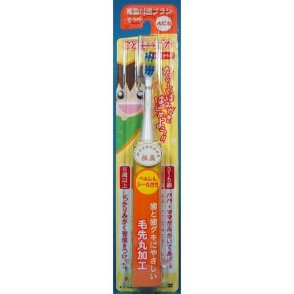 【日本製】【minimum】HAPICA 兒童 電動牙刷 黃色(一組:12個) SD-2208 - 日本製 熱銷