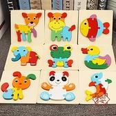 2個裝 兒童拼圖玩具早教開發益智力3D立體木質積木【櫻田川島】