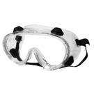台灣製 透明護目鏡 防疫眼鏡 眼鏡 防霧護目鏡 透氣孔 (黑) 支