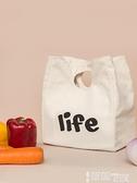 便當包 日式簡約保溫袋學生小ins便當盒手提袋上班餐包帆布飯盒袋帶飯包 【99免運】