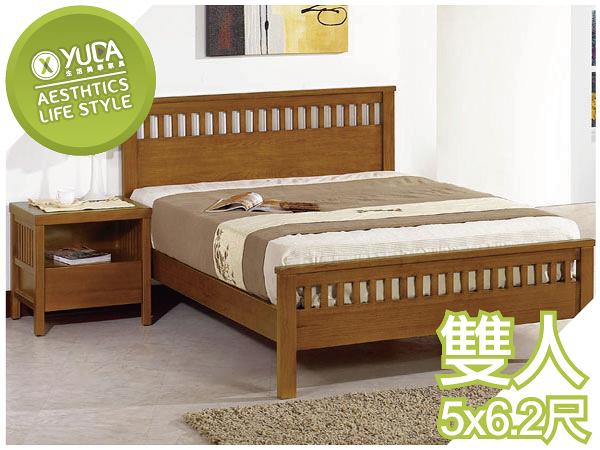 床架【YUDA】李維 優麗坦 實木 5尺雙人 床架/床檯/床底J8F 034-4