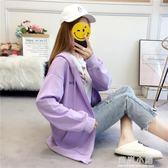 ins超火衛衣女連帽2018春秋新款韓版學生寬鬆薄款bf拉鏈開衫外套 美芭