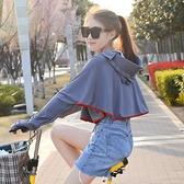 防曬衣女2020夏季新款冰絲防曬衫戶外透氣防曬服薄款防曬披肩外套 【ifashion·全店免運】