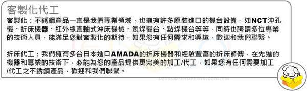 (預訂品)台灣頂級厚304#不銹鋼菸灰缸桶 YP306-A ☆廠拍清倉下殺69折+分期零利率☆