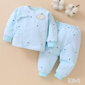 純棉保暖寶寶和尚服套裝初生嬰兒無骨加厚夾棉衣服 CJ2693『易購3c館』