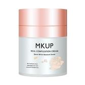 MKUP賴床美白素顏霜50ML【康是美】