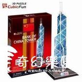 實體 香港中銀大廈 3D立體拼圖 DIY模型男生禮物玩具c097-奇幻樂園