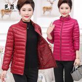 媽媽裝冬裝棉衣外套短款40歲50中年人輕薄小棉襖中老年羽絨棉服女