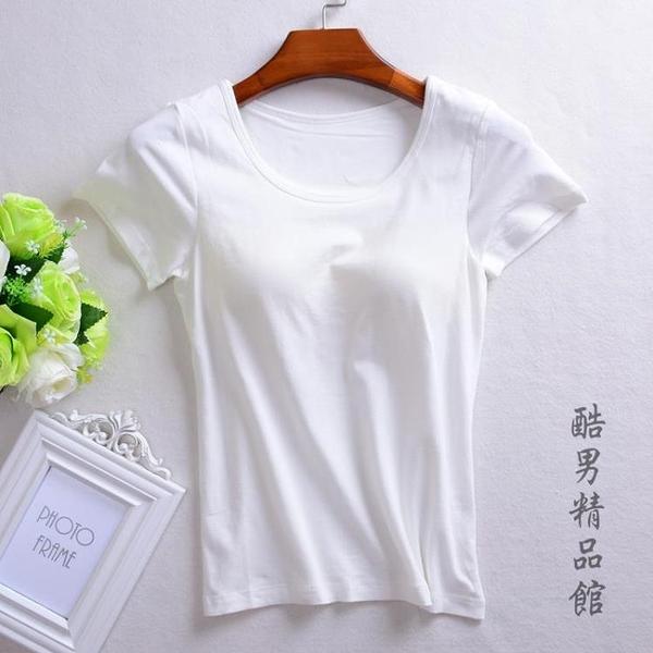 帶胸墊睡衣上衣女t恤莫代爾文胸罩杯一體短袖瑜伽運動家居服夏季 酷男精品館