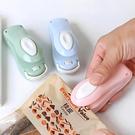 家用迷你手壓式密封封口機食品袋熱封機小型便攜零食塑料袋封口器 【宅家神器】