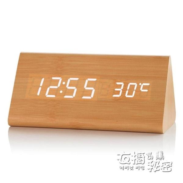 LED夜光木頭鐘學生創意簡約個性靜音時鐘復古床頭電子數字鬧鐘表 雙十二全館免運