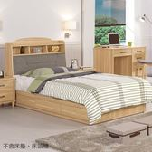 【森可家居】奈德3.5尺書架型單人床 8CM603-1 (置物床頭+三抽床底)