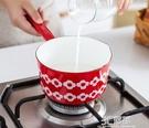 摩登主婦搪瓷小奶鍋嬰兒蒸煮一體多功能煮粥兒童熱牛奶寶寶輔食鍋 3C優購