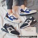 FINDSENSE品牌 四季款 新款 日本 男 高品質 個性  輕便運動  舒適