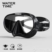 游泳眼鏡成人包膠泳鏡防水防霧高清防嗆水潛水游泳鏡男女游泳裝備 圖拉斯3C百貨