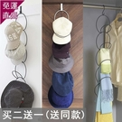 衣帽架 帽子整理收納神器家用創意掛帽架帽收納架子掛鉤圍巾門後免釘掛架【快速出貨】