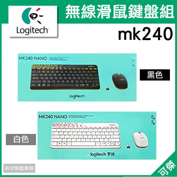 Logitech  羅技 mk240 無線滑鼠鍵盤組  繁中版  精巧流線外型  貼合手部的舒適感  堅固耐用