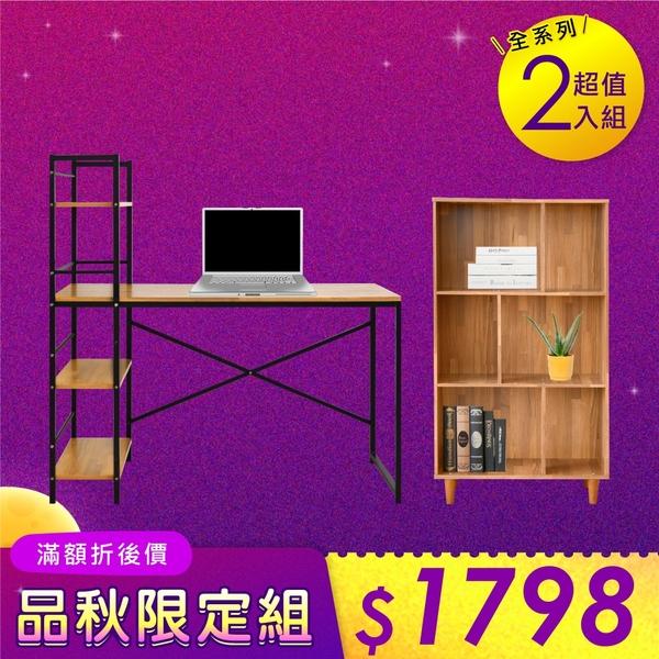 《HOPMA》大容量多層書桌書櫃組合 E-S1600+PC-G-T301
