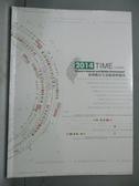【書寶二手書T9/法律_QFB】2014 TIME:臺灣數位生活服務與應用(中英對照)_楊仁達