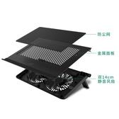 九州風神 N65 多角度支撐 金屬面板筆記本散熱器散熱靜音風扇   蘑菇街小屋 ATF   220V