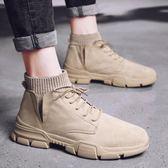 快樂購 馬丁靴男短靴英倫風工裝靴棉鞋靴子