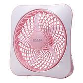 【安寶】8吋DC行動涼風扇 AB-6601