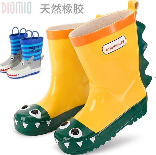兒童雨鞋防滑男童雨鞋橡膠卡通小孩雨靴中筒學生寶寶四 洛小仙女鞋