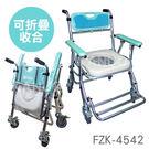 【富士康】摺疊馬桶椅 便器椅 洗澡椅 附...