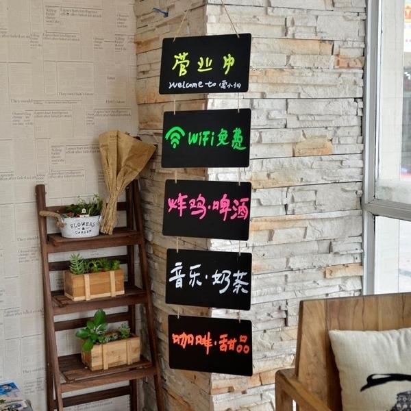 正韓留言板-創意掛式小黑板jy酒吧咖啡館廣告奶茶店菜單牌廣告板【【八折搶購】】
