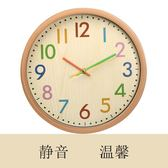 家用個性鐘錶時鐘掛鐘客廳時尚現代簡約靜音大氣北歐錶創意潮流鐘    韓小姐
