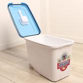 寵物狗糧儲藏桶 密封防潮可輪滑貓咪干糧儲糧筒大容量儲存盒 4kg